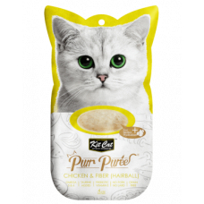 Kit Cat Purr Puree - Hairball